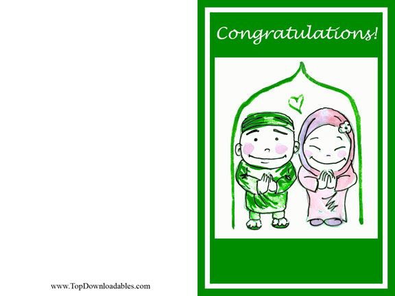 Muslim Wedding Greeting Card Template  Muslim Wedding Invitations