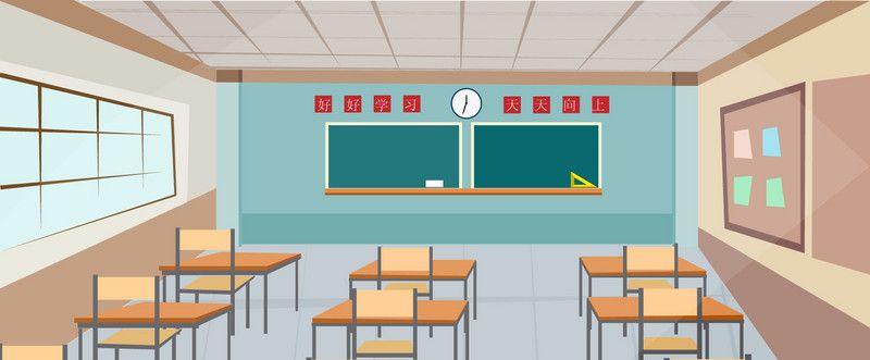 Cartoon School Season Begins Classroom Background Classroom Background Classroom School Classroom