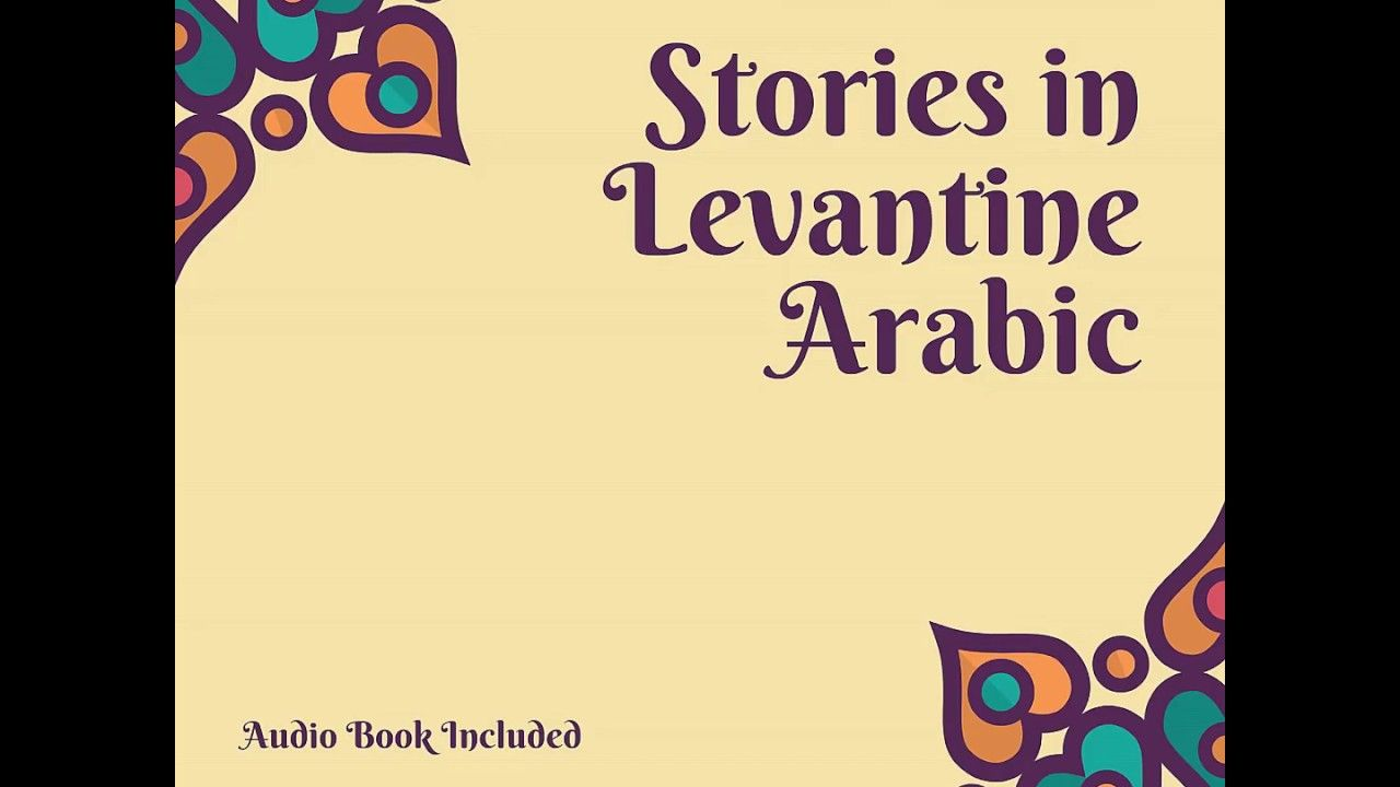 The First Glass Levantine Arabic English Parallel Stories Stories In In 2020 Audio Books Stories Reading