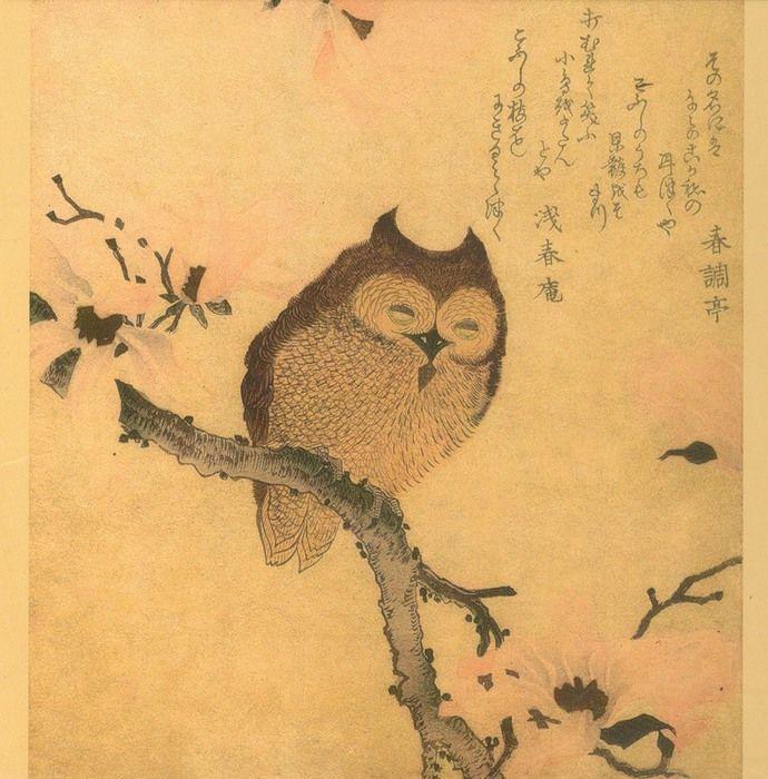 создания группы японская сова рисунок старославянским шрифтом