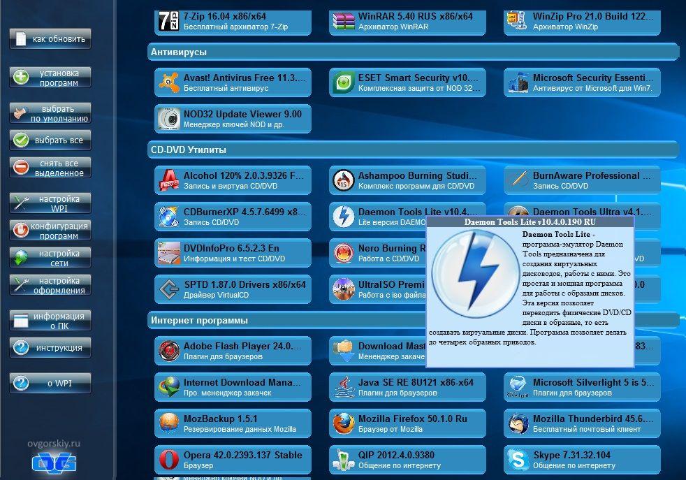 Скачать торрент сборник программ андроид