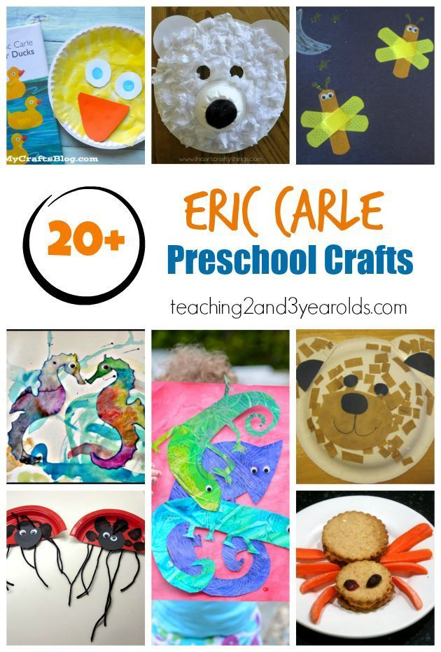 20 eric carle craft projects for kids