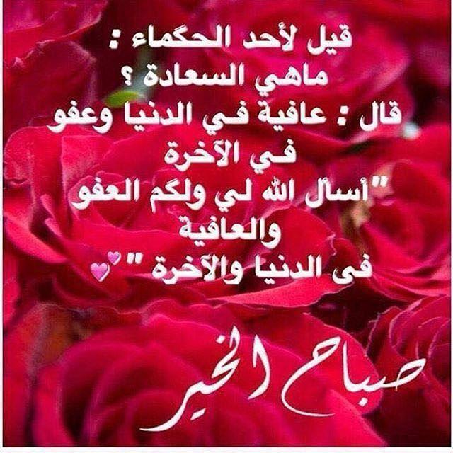 السلام عليكم ورحمة الله وبركاته صباح الخير للجميع Instagram Posts Holy Quran Neon Signs