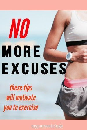 10 Surefire ways to motivate you to workout when you would rather not exercise. No more excuses. #wo...