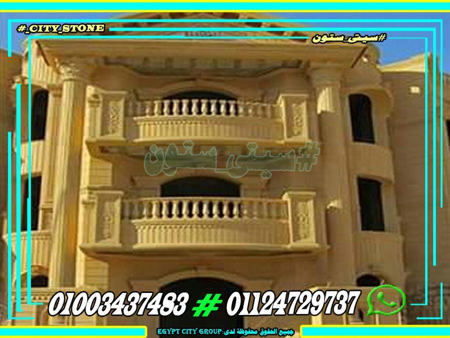 واجهات فلل عصرية مودرن 2019 واجهات فلل تفيدكم مجموعه واجهات منازل Kntosa Com 10 19 157 In 2020 Kerala House Design Bungalow House Design Facade House