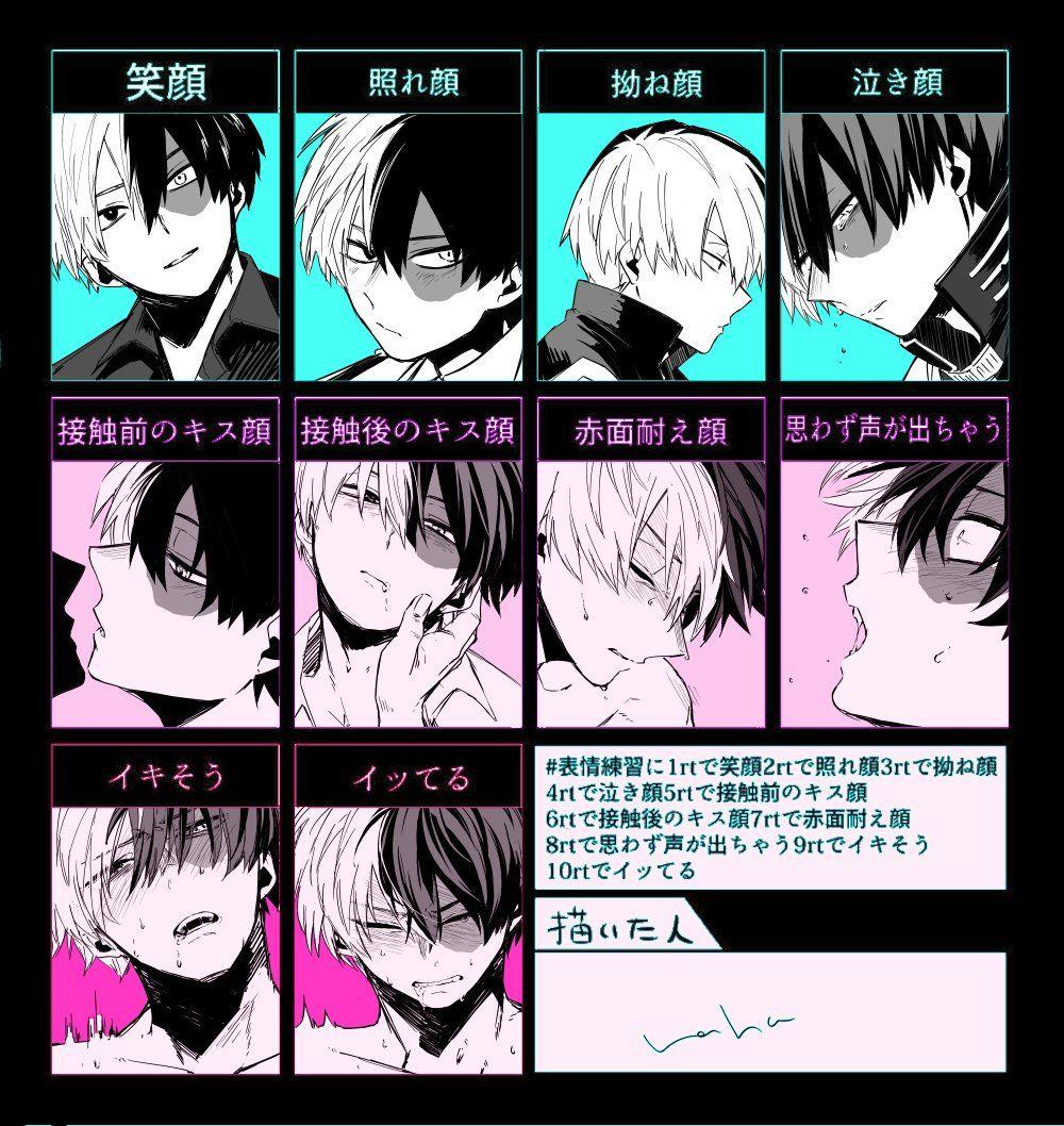 二等兵 On Twitter My Hero Academia Manga Romantic Anime My Hero Academia Episodes