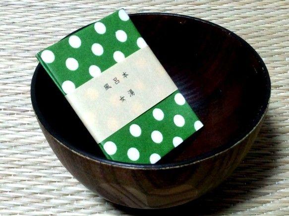 お風呂でも読むことができる、水に強い本をつくりました。男でも「女湯」を読んでOK!【もくじ】宝石/万歩計/ラブレター/星座の恋/グライダー__________...|ハンドメイド、手作り、手仕事品の通販・販売・購入ならCreema。