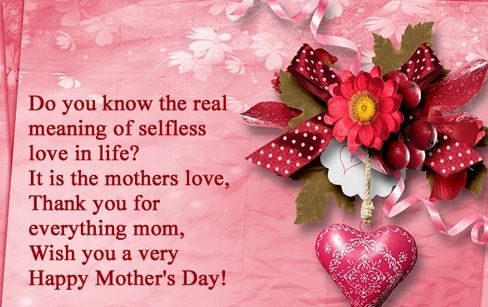 Mother S Day Thank You Images For Mom Valentine Messages For Girlfriend Happy Valentine Day Quotes Valentines Day Messages
