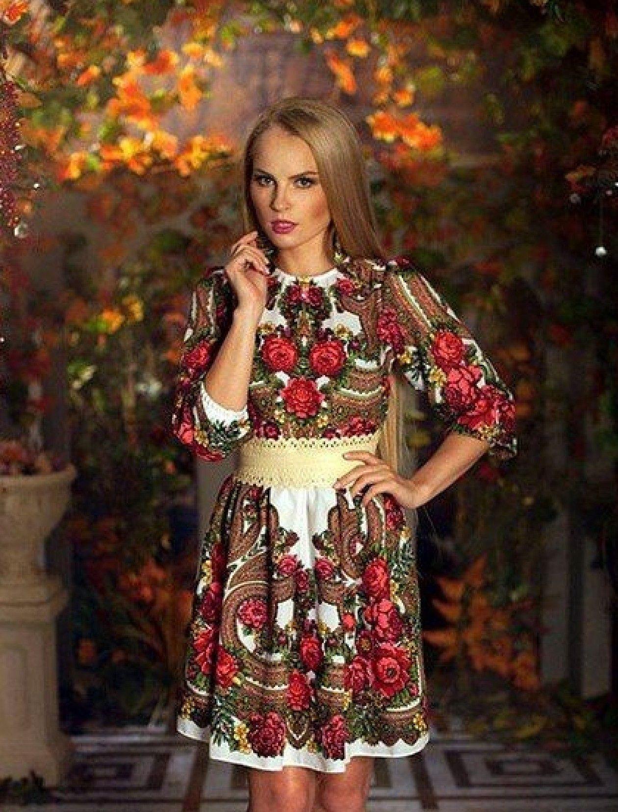 03acde99bcb717 Женская одежда из павлопосадских платков. Авторская одежда в русском стиле.  Платья из платков.