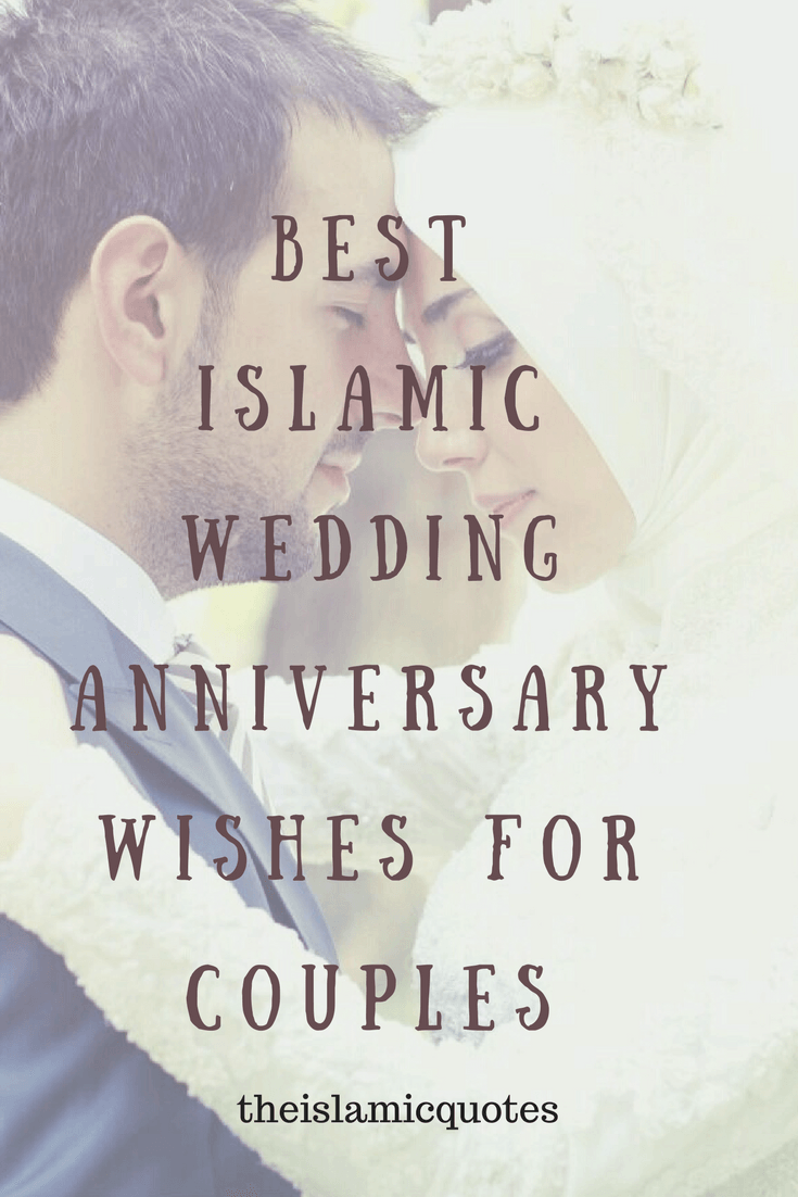 Islamic Anniversary Wishes for Couples -7 Islamic Anniversary