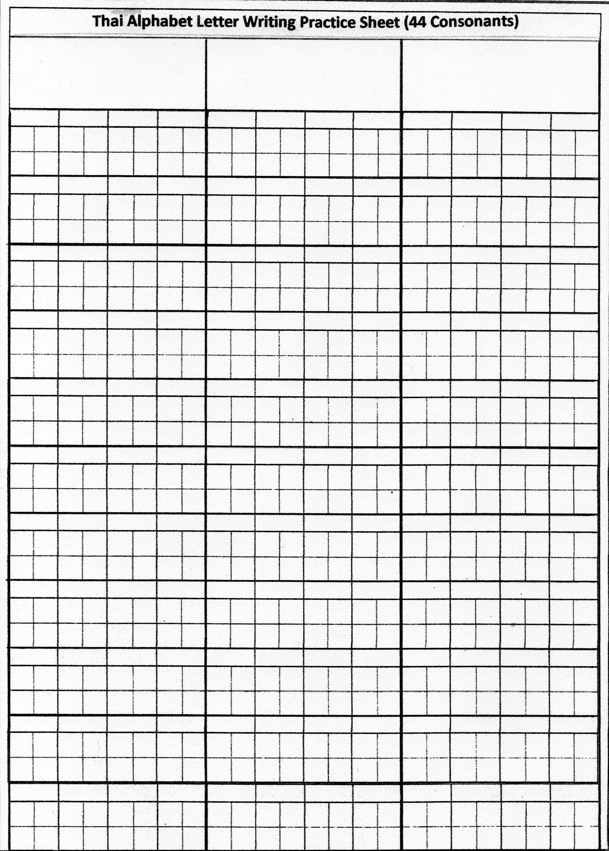 Thai Alphabet Letter Writing Practice Sheet For 44 Consonants Thai Alphabet Writing Practice Sheets Alphabet Letter Practice [ 2916 x 2088 Pixel ]