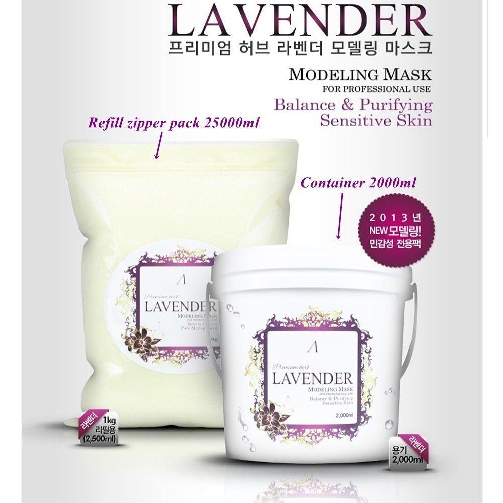 LAVENDER Container 2000ml Masque Powder Professional Mask Sensitive Skin  #Anskin
