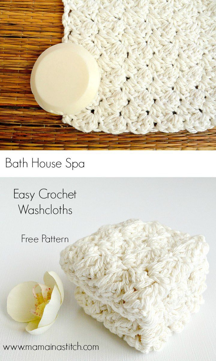 Easy Crochet Spa Washcloths By Jessica - Free Crochet Pattern - (mamainastitch) thanks so xox ☆ ★   https://www.pinterest.com/peacefuldoves/