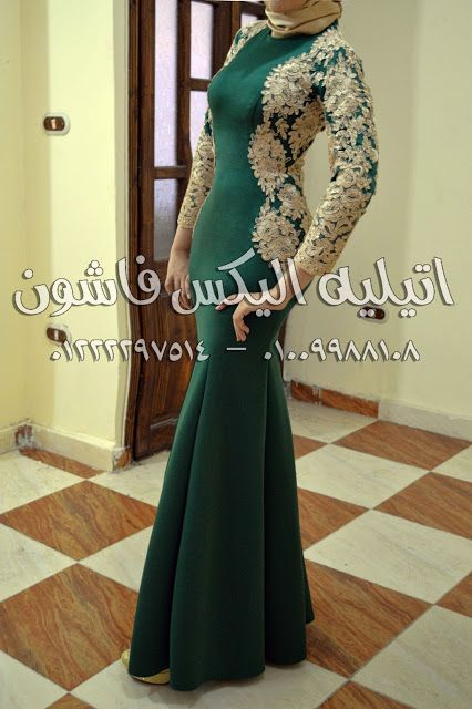 صور فساتين فساتين زفاف فساتين سواريه فساتين للمحجبات اتيليه اليكس فاشون بالاسكندرية Elegant Dresses Dresses Hijab Fashion Inspiration