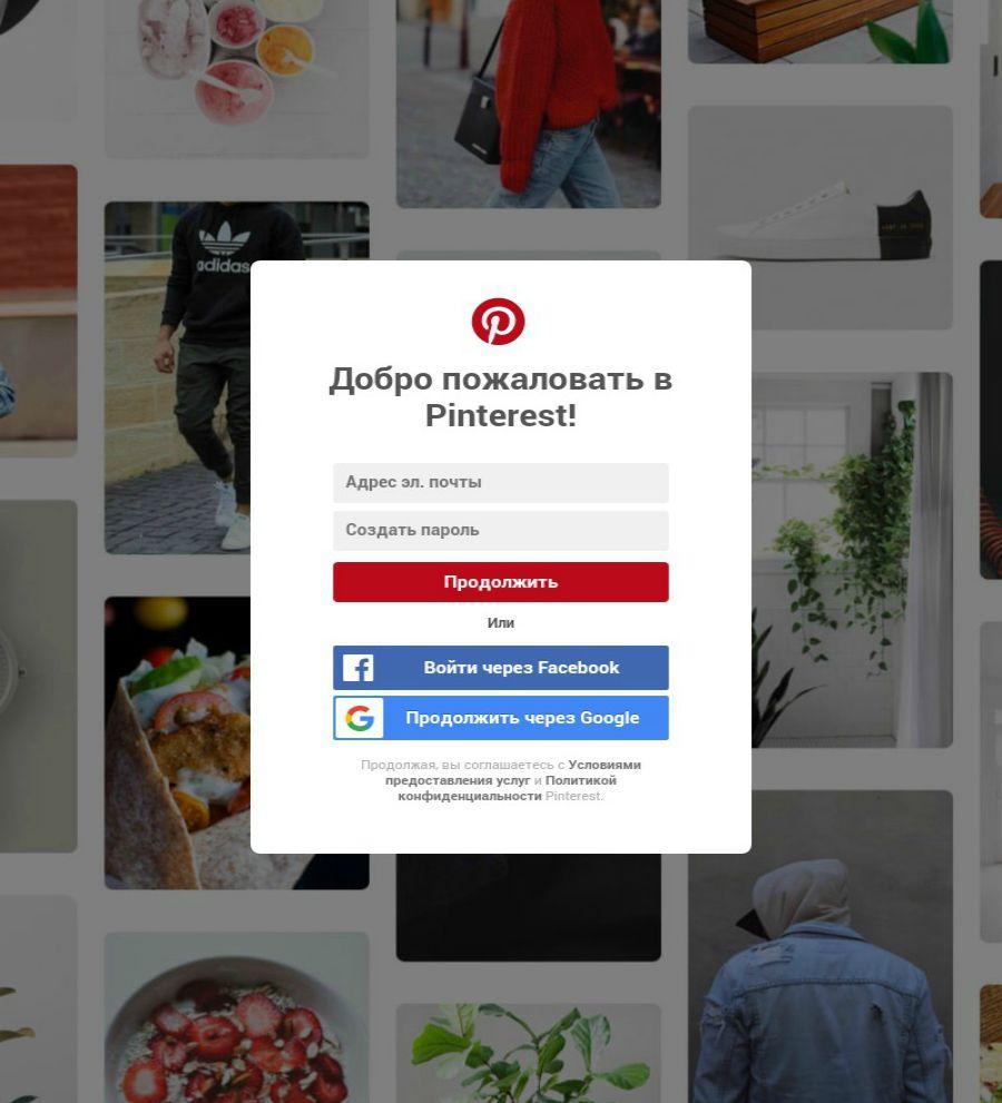 foto de Пинтерест на русском языке.Pinterest для бизнеса.Групповые доски ...