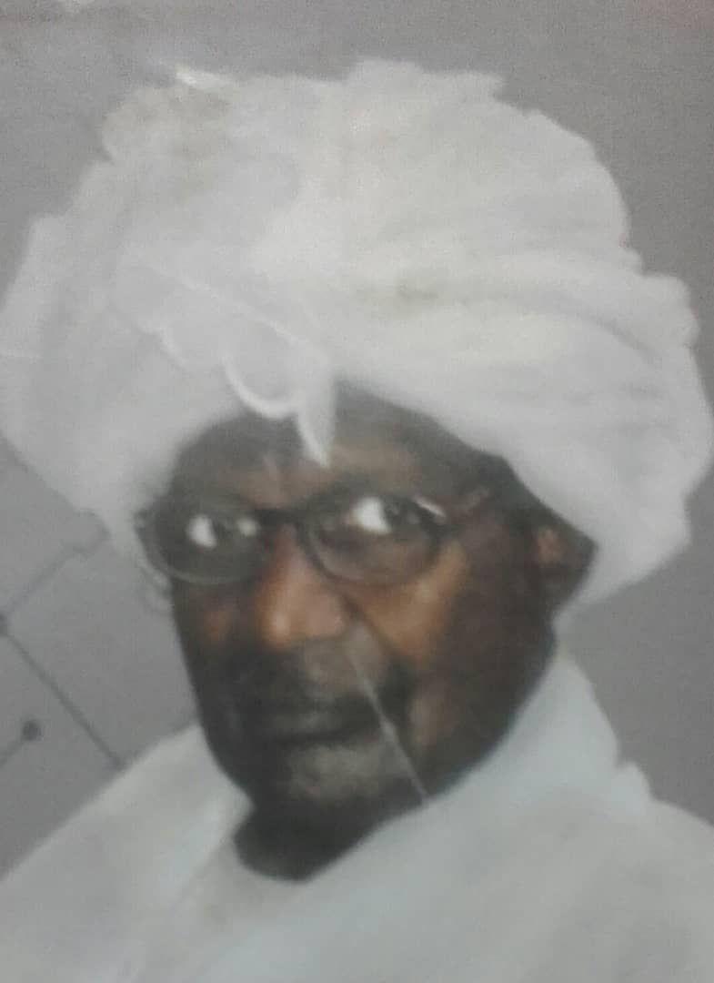 كتاب السودان والنفق المظلم منصور خالد