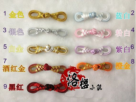 Chinese traditional buttons 10 pairs9 by DragonflyWorkshopYi.  These would look cute on my jacket--to replace the hooks. ly