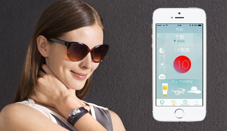 Netatmo JUNE 紫外線モニター iPhoneと連携するブレスレット型の紫外線モニターです。リアルタイムで紫外線量を測定して最適な紫外線対策をアドバイスします。:フォーカルポイント株式会社