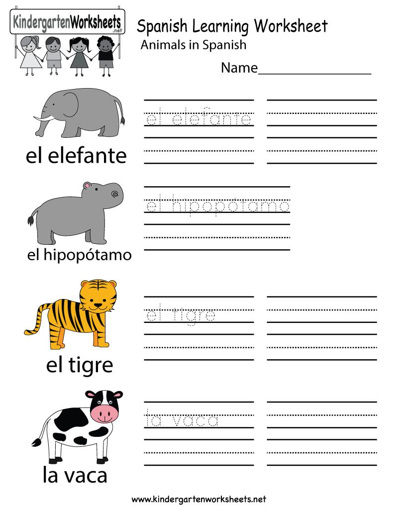 worksheet Spanish To English Worksheets kindergarten spanish learning worksheet printable nolan printable