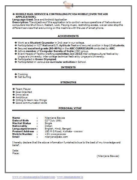 Computer Science & Engineering Resume Sample (2) | Career ...