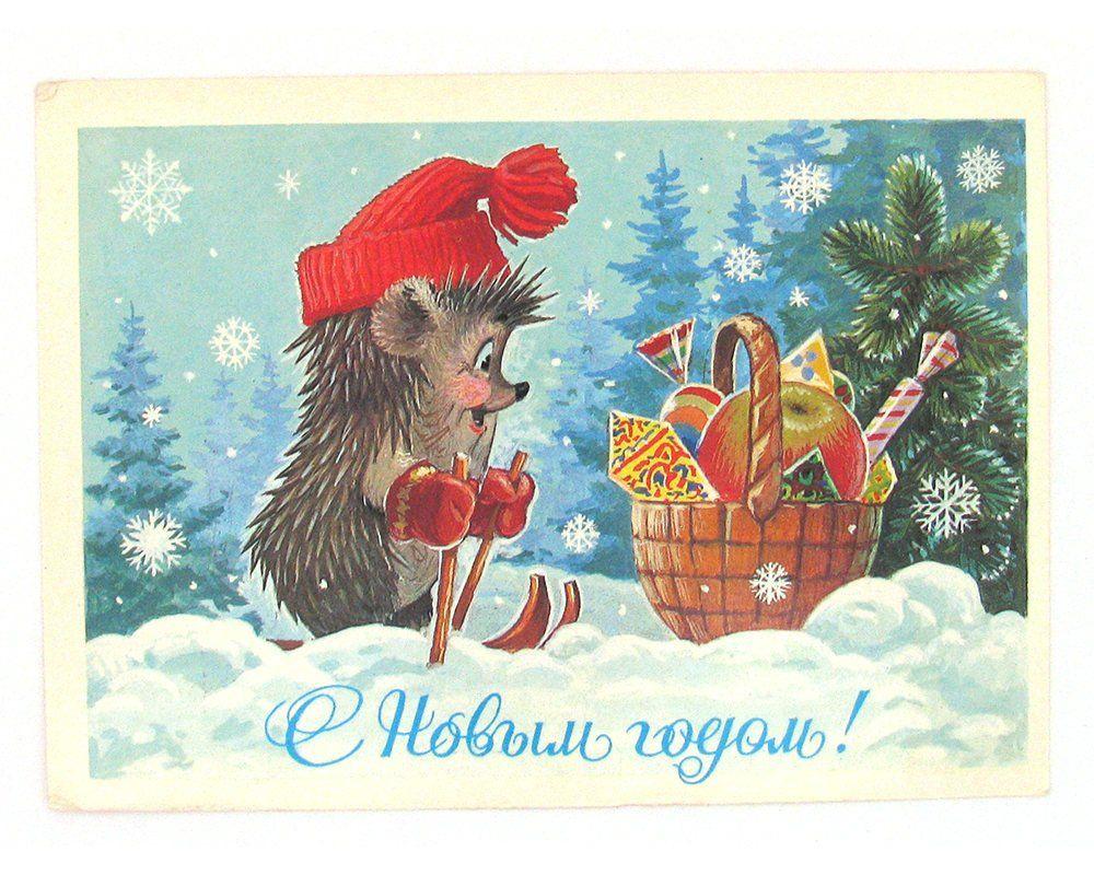 Советские открытки с новым годом художники