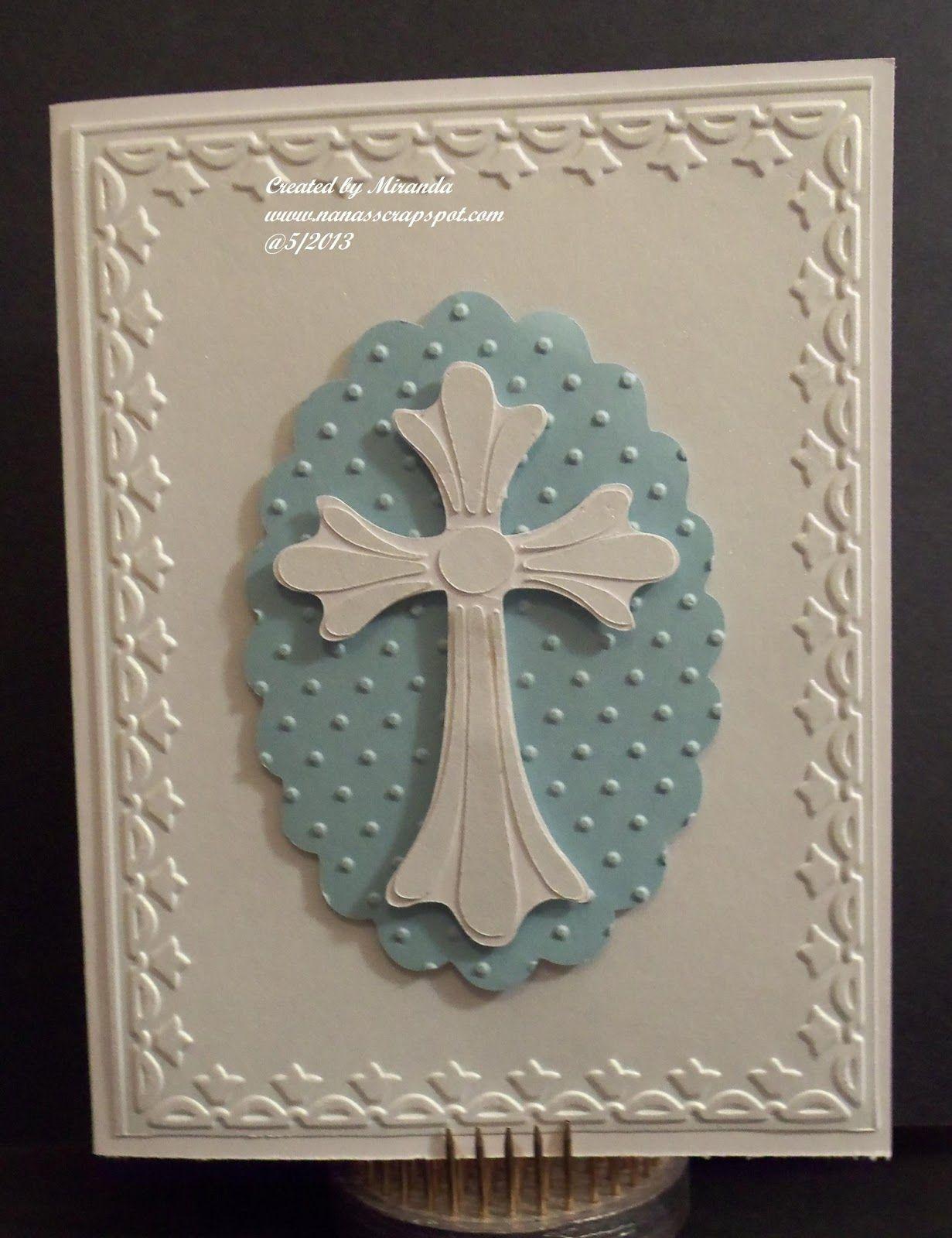 точки зрения открытка своими руками на крещение начале века