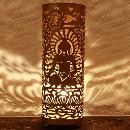 Table Lamp Metal