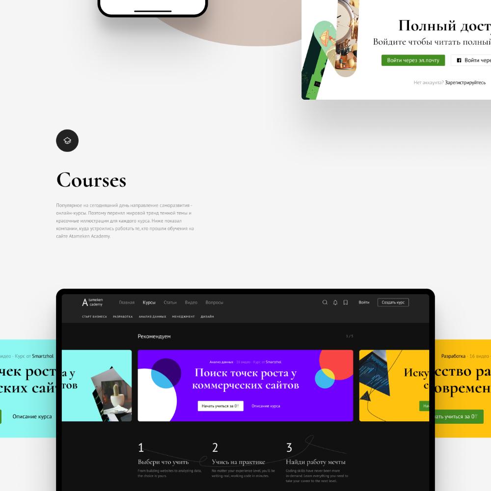 Online Education Platform Ios Web Design Concept On Behance