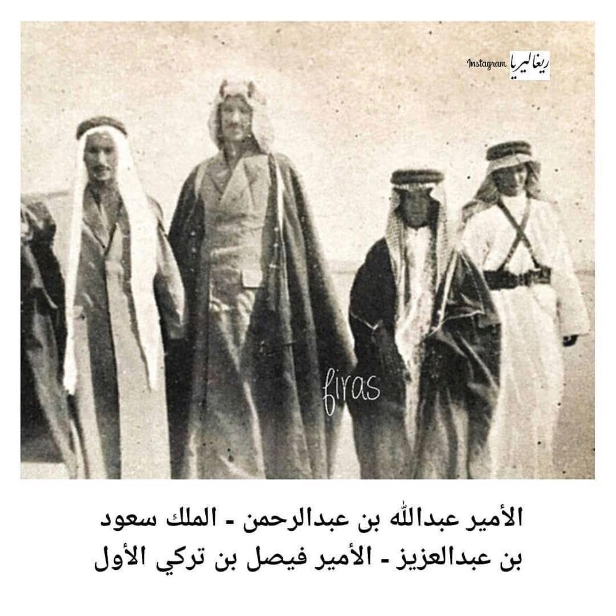 Pin By Jiji On King Saud Ben Abdulaziz Old Photos King Queen Old Pictures