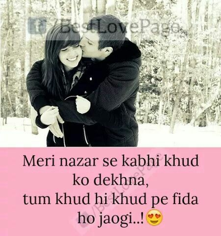 Pin by Zara sheikh on Love ♥ | Pinterest | Dil se and Relationships