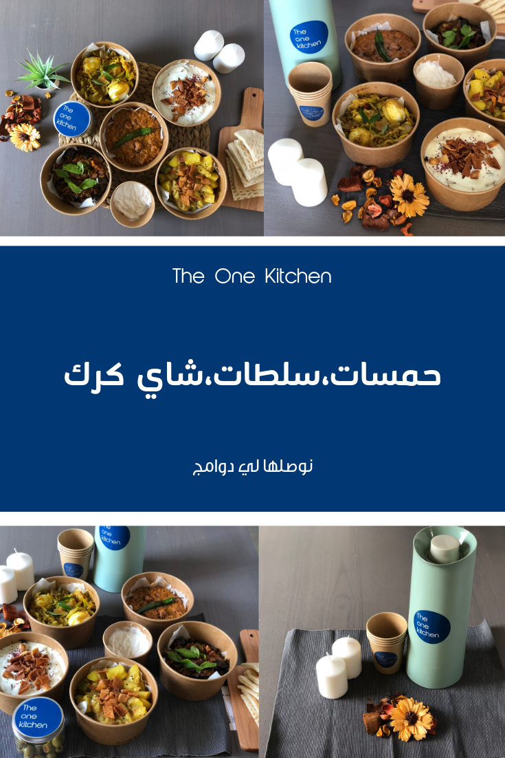Pin By Moon On افكار للمنزل Food And Drink Food First Kitchen