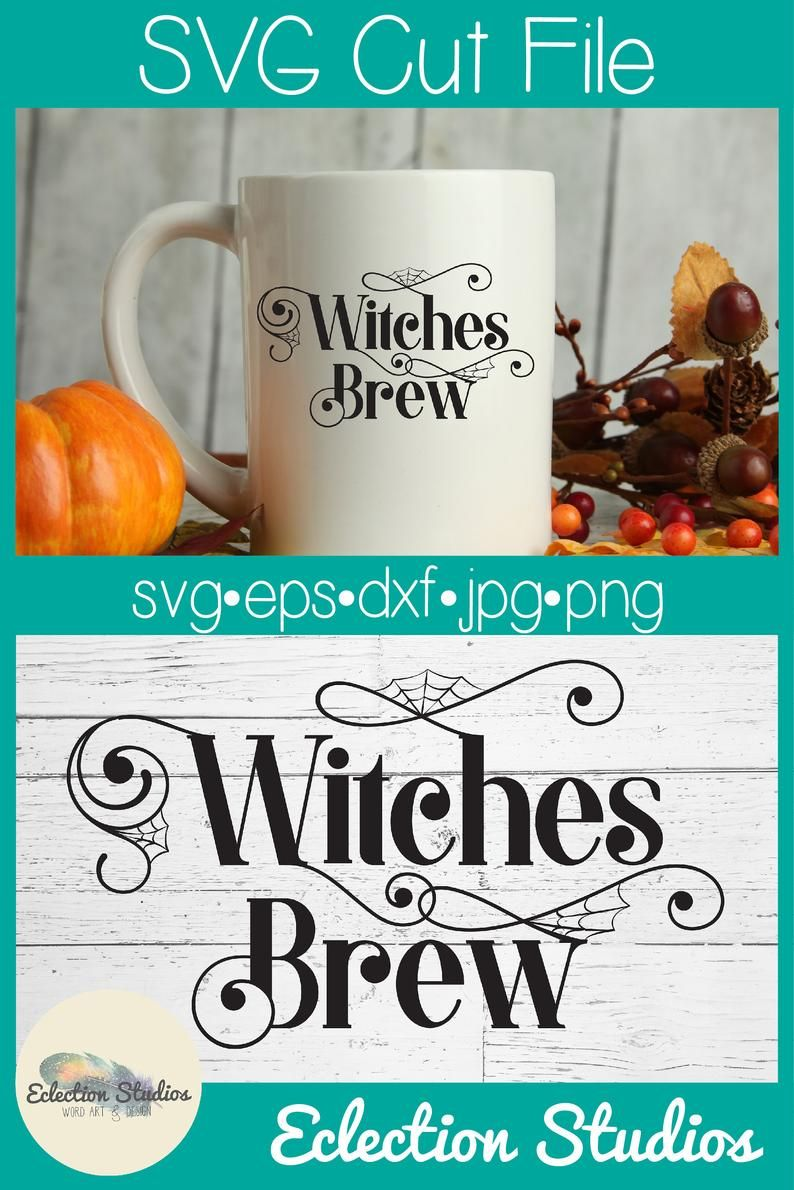 Halloween SVG Witches Brew svg cobwebs spiderwebs spooky