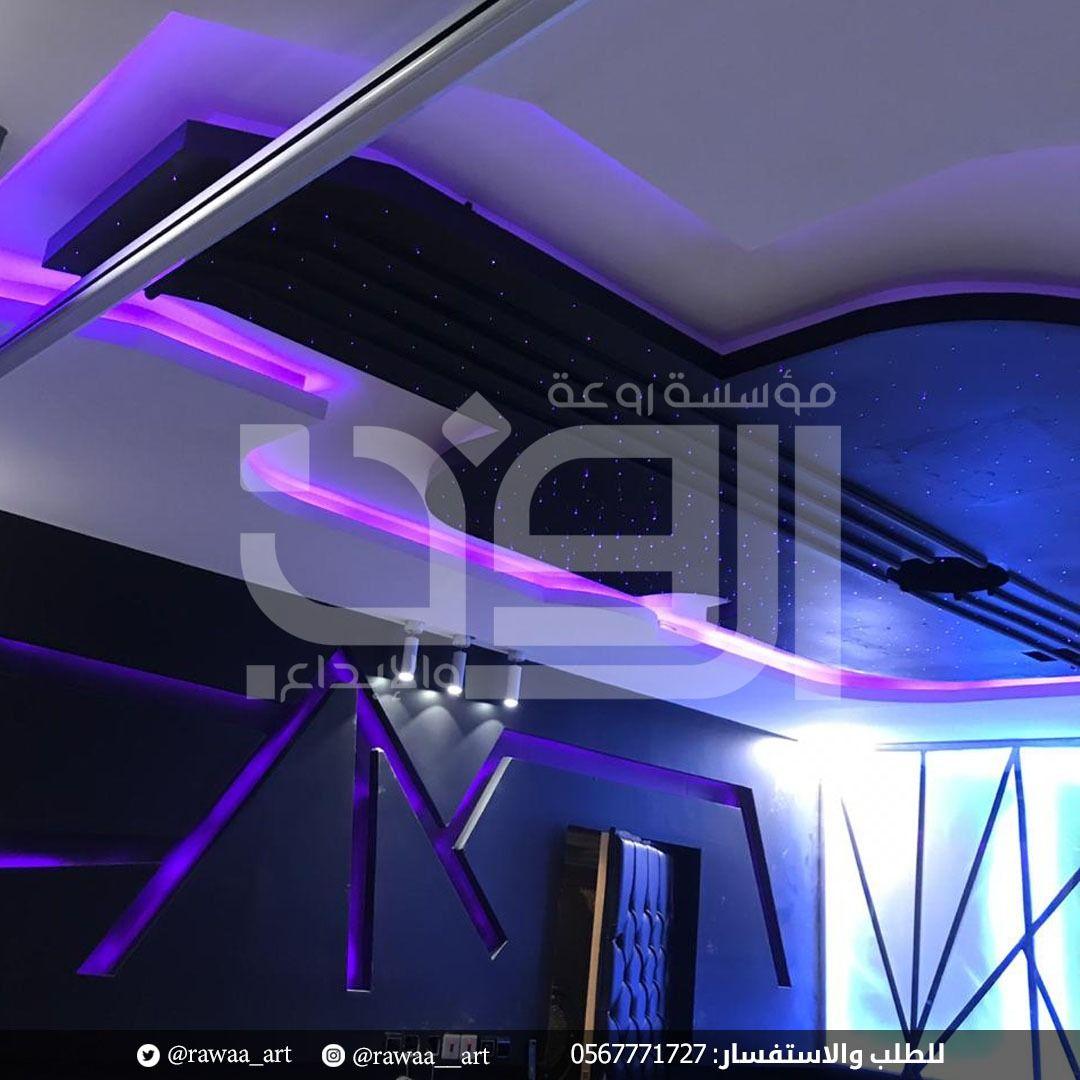 تركيب الياف ضوئية وديكورات في الرياض 05677717 Neon Signs Neon