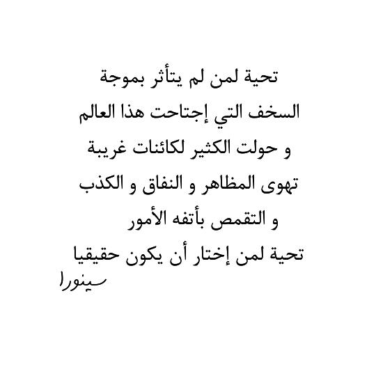 تجي Love Quotes Quotes Confessions
