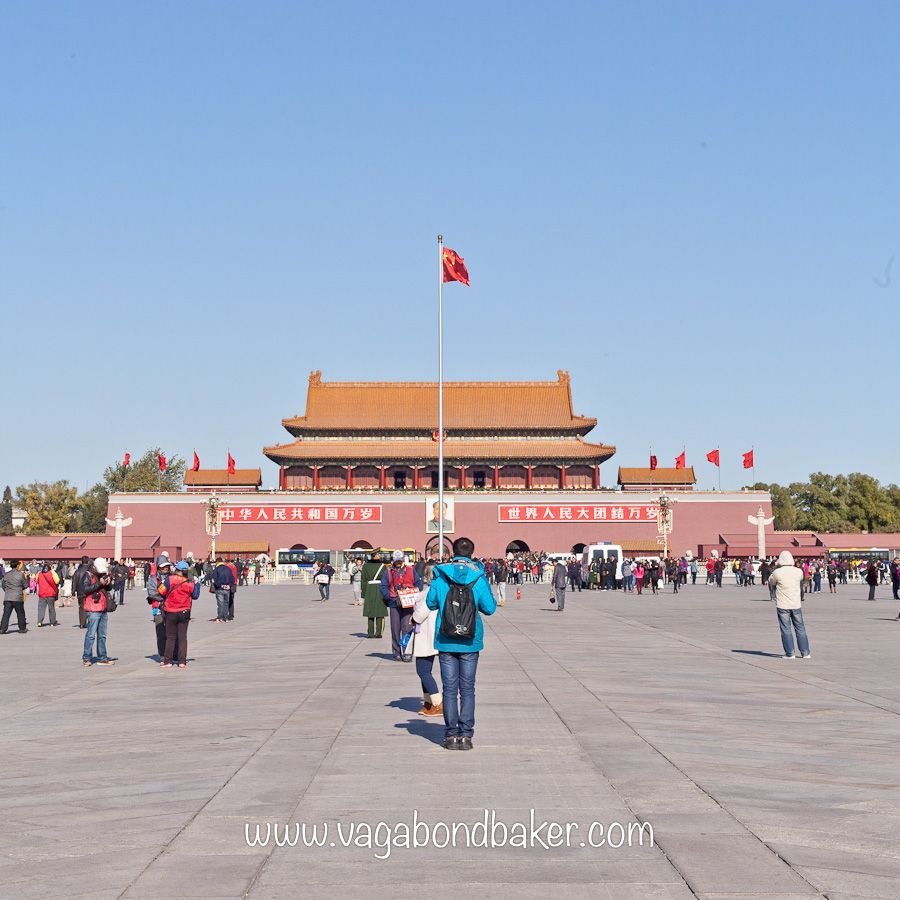 Beijing, Tiananmen Square // China
