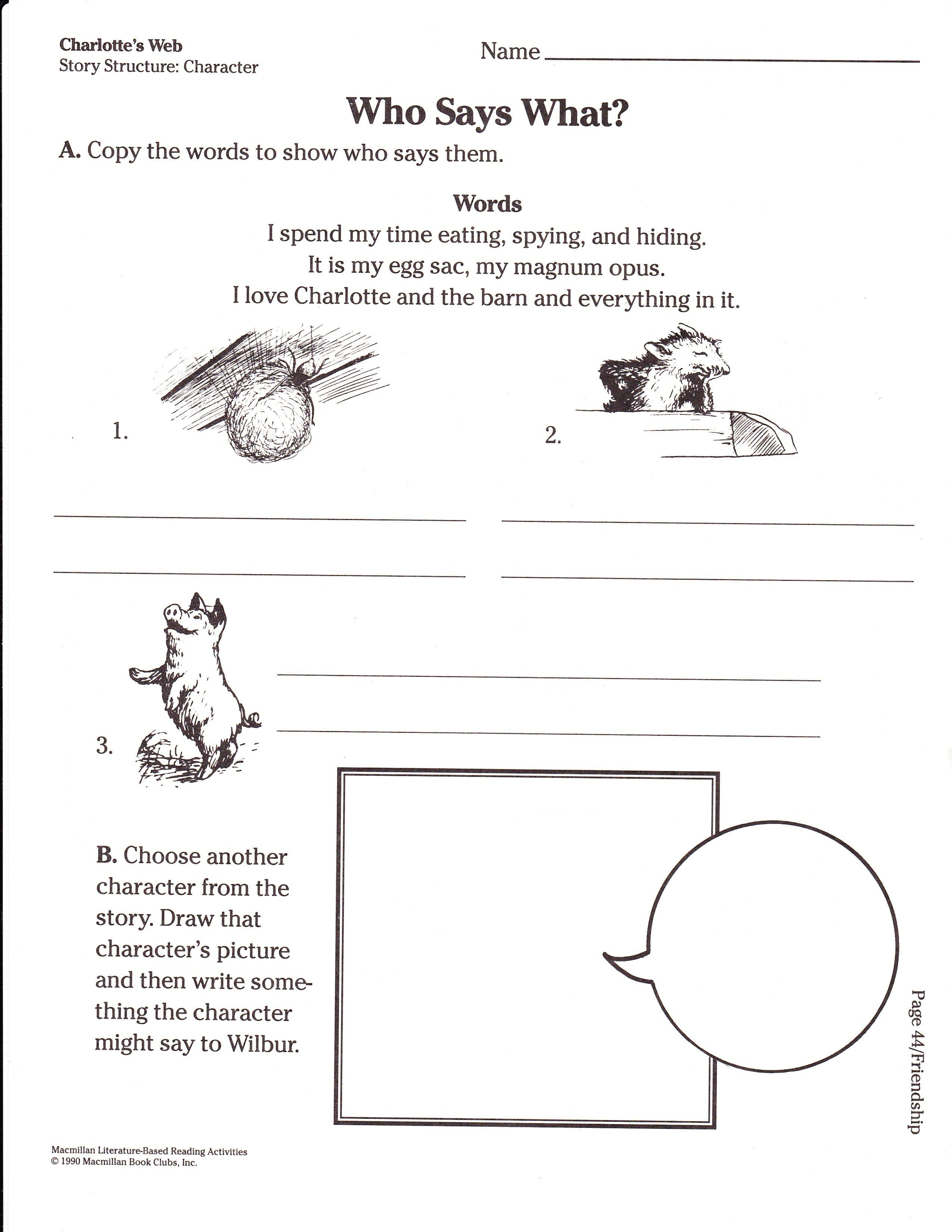 How To Shift From School Think To Engaged Learning Math Worksheet Repetition Of Words Free Teacher Resources