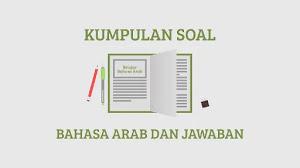 Free Soal Pdf Soal Tik Kelas 10 Semester 2 Dan Kunci Jawaban Belajarnesia Com Bahasa Arab Bahasa Huruf