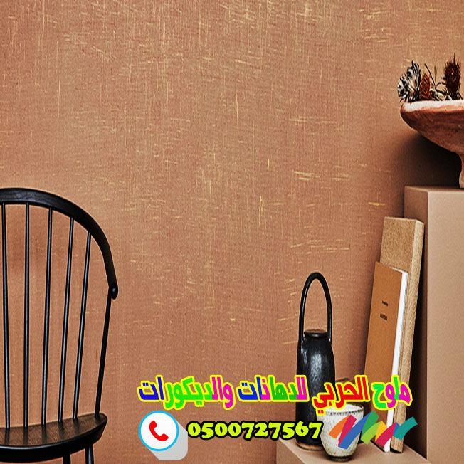 دهانات جوتن بجدة Jotun صور والوان0500727567 In 2021 Decor Home Decor Paper Shopping Bag