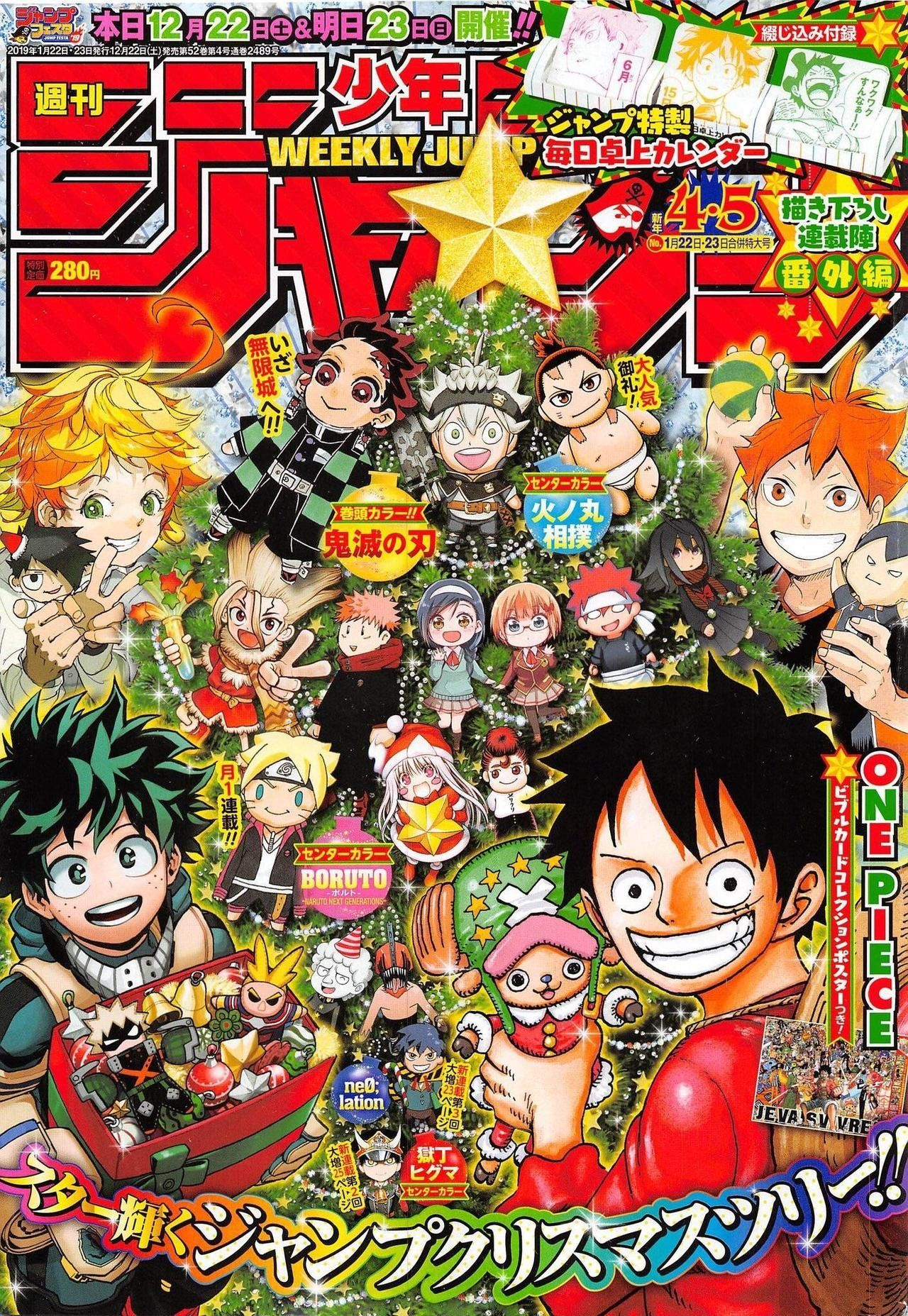 Weekly Shonen Jump 2019 issue | Manga, One piece manga y