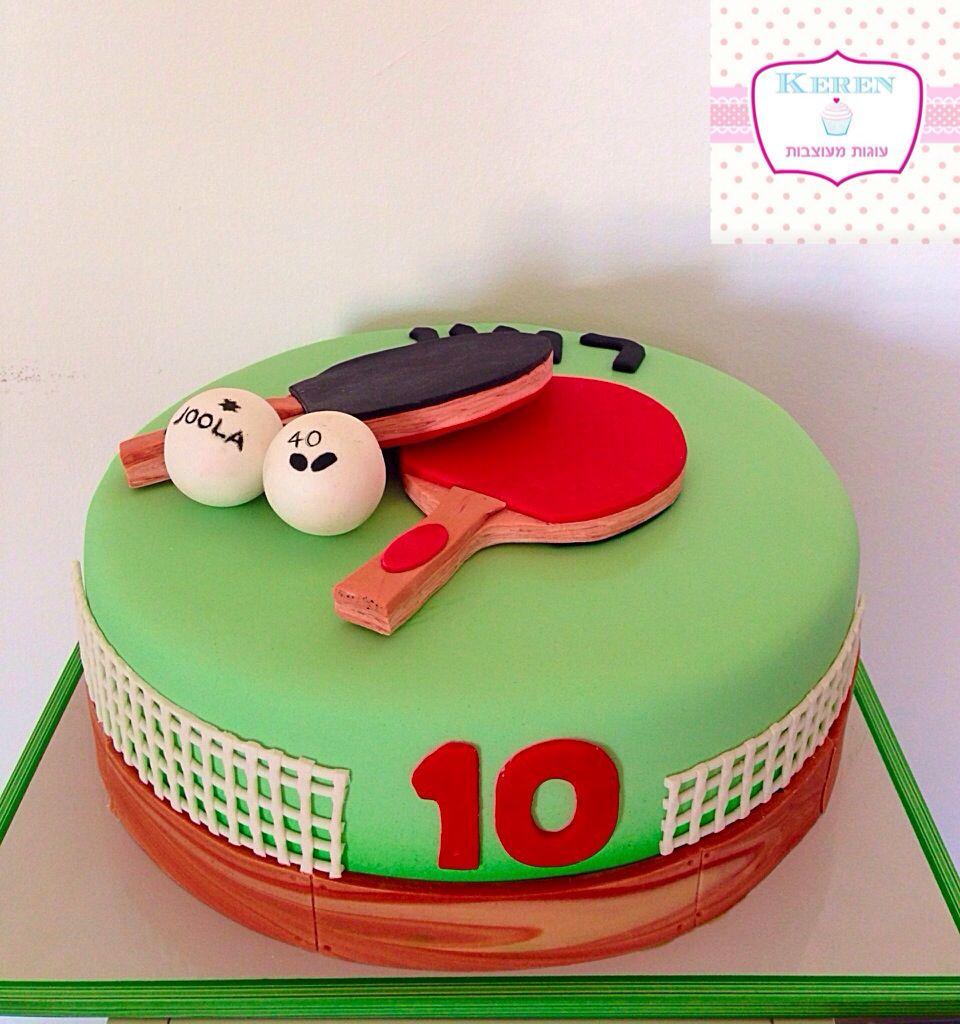Ping Pong Cake Tenniskuchen Kuchen Ideen Kuchen Baby Geburtstag