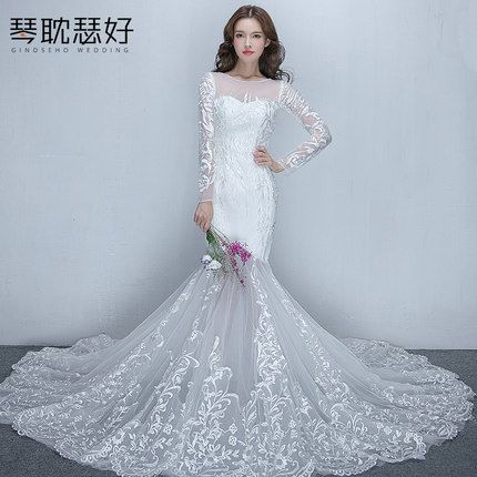 Fishtail wedding dress 2016 new winter long-sleeved Korean small ...