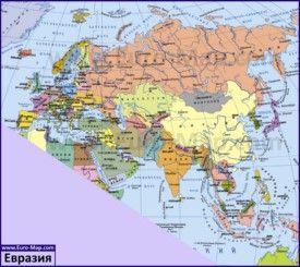 Karta Evrazii So Stranami I Stolicami S Izobrazheniyami Karta