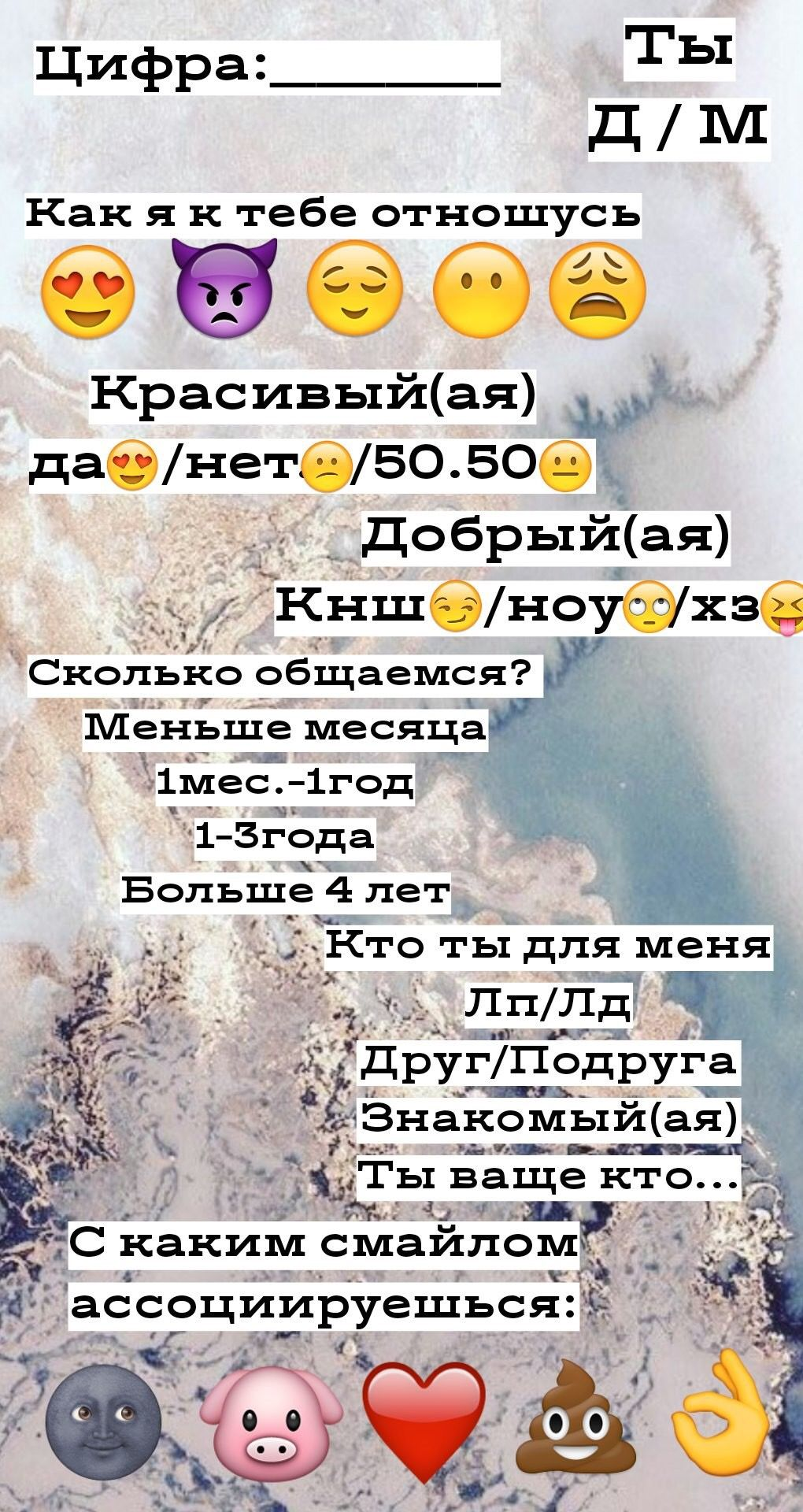 Pin By Sonya Sotnikova On Istoriya Instagram Aesthetic Iphone Wallpaper Iphone Wallpaper