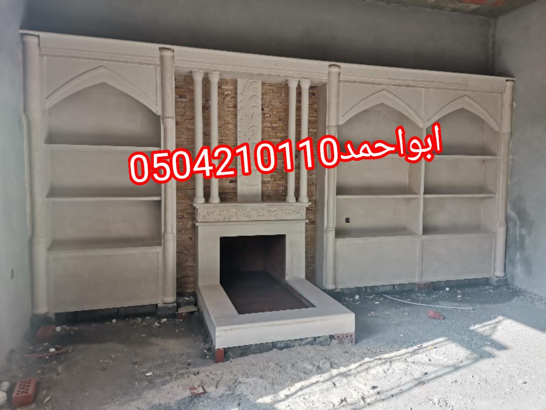 صور مشبات حديثه In 2021 Home Decor Home Outdoor Decor