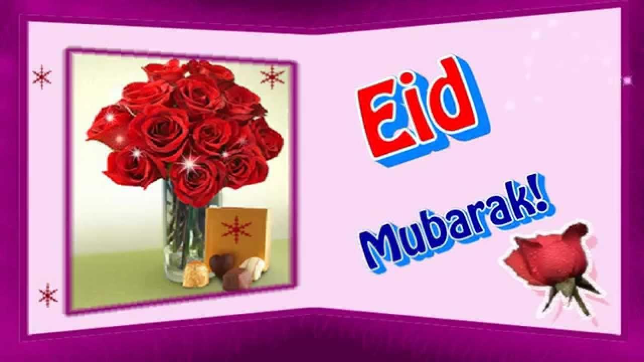 Eid Mubarak Video Greeting E-card 4  Eid greeting cards, Eid