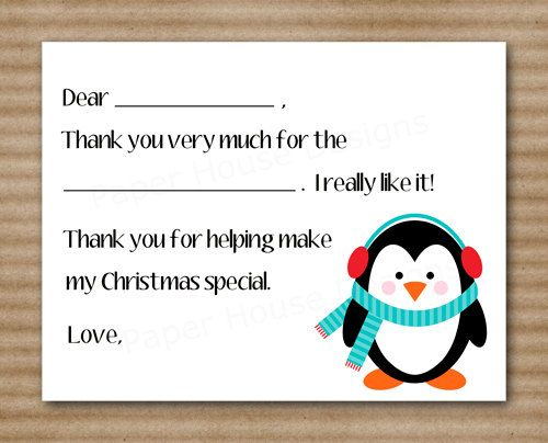 Printable Kids FillIn Christmas Thank You by PaperHouseDesigns - printable thank you note