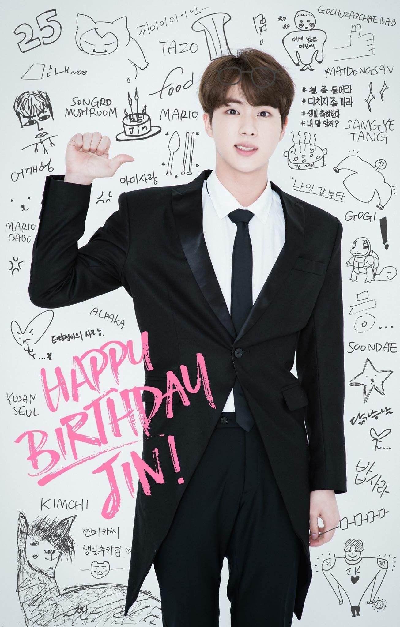 Happy birthday Princess Jin