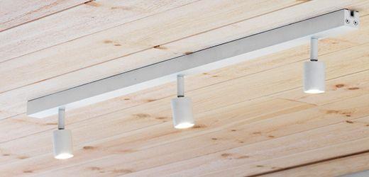 Spotlights med ett miljövänligt sken IKEA | Spotlights