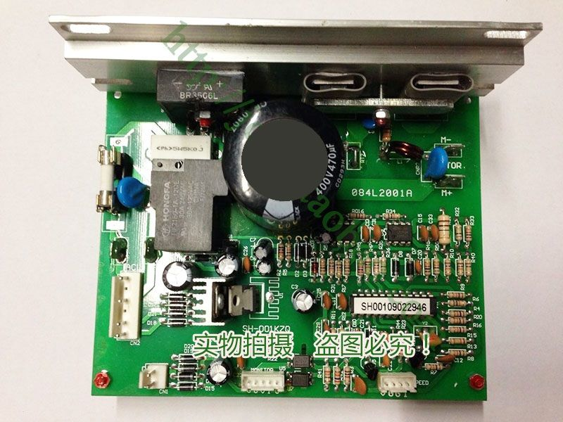 Free Shipping Motor controller treadmill SH-5518 motherboard control on radio harness, fall protection harness, swing harness, engine harness, nakamichi harness, battery harness, cable harness, obd0 to obd1 conversion harness, dog harness, alpine stereo harness, maxi-seal harness, electrical harness, oxygen sensor extension harness, safety harness, suspension harness, pet harness, pony harness, amp bypass harness,