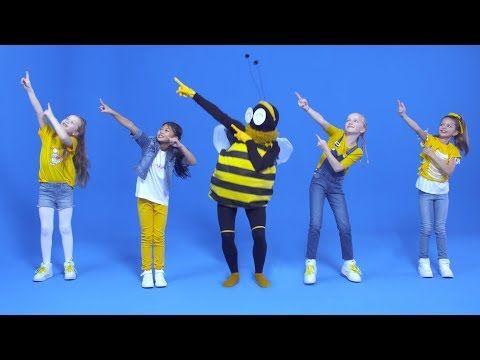 Photo of Lichterkinder – Guck mal diese Biene da (Offizielles Tanzvideo)   Kinderlied zum Tanzen und Bewegen